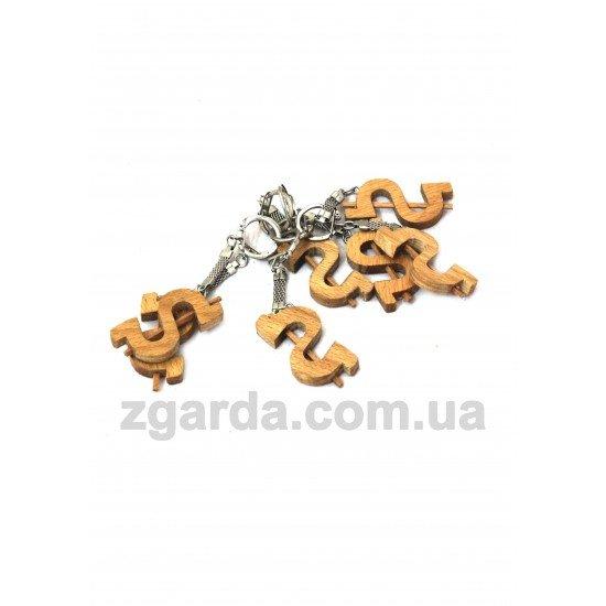 Брилок для ключей (ОПТ 01-20)