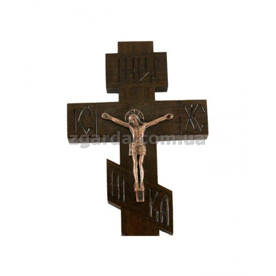 Крест на стенные 32х18х4 (ХС 01-27)