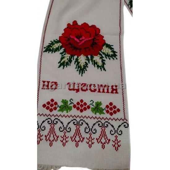 Рушник вышитый 32х200 (РВ 01-28)